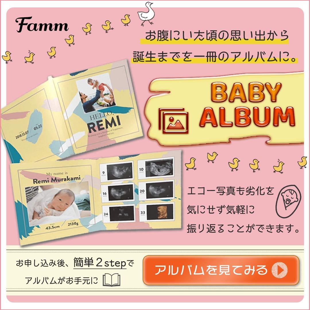 famm3_2