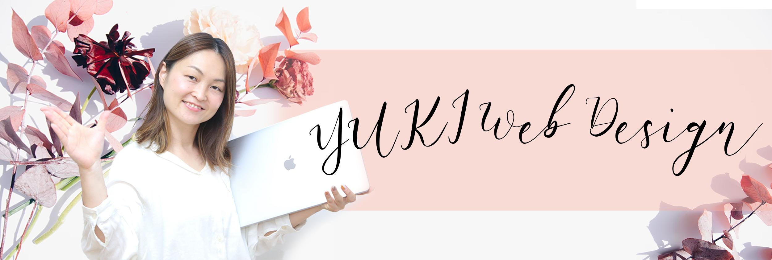 YUKI Web Design